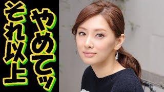 北川景子DAIGO夫妻に子供が出来ない驚愕の理由が判明!!まさか・・・妊娠