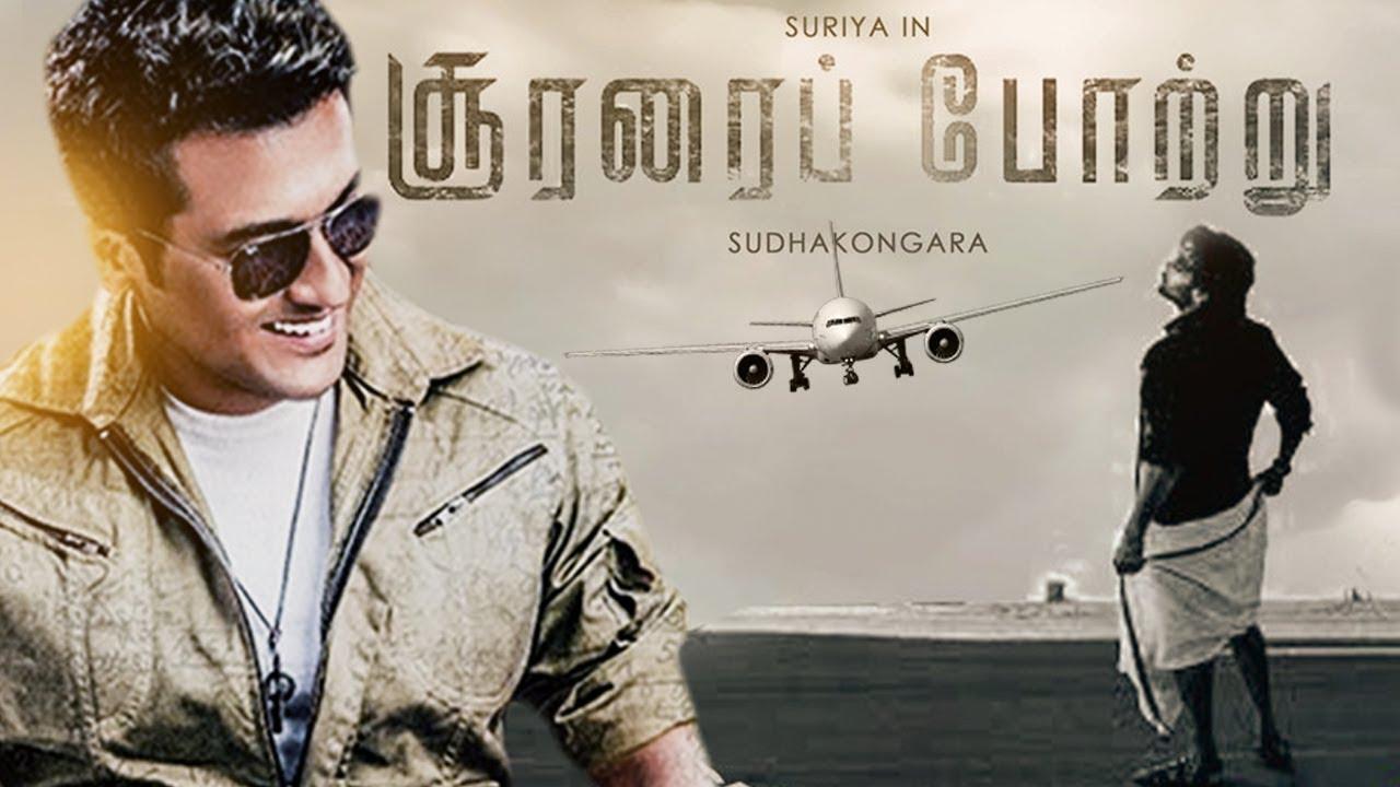 Soorarai Pottru Story Revealed | Sudha Kongara Movie | Suriya 38 | Latest Tamil Cinema News