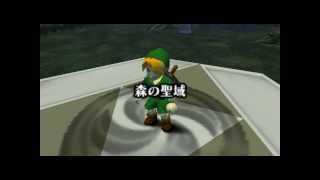 Farore's Wind Wrong Warp as Child Link