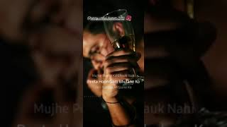 Drinking sad status video mujhe pine ka shukh song status ringtone 