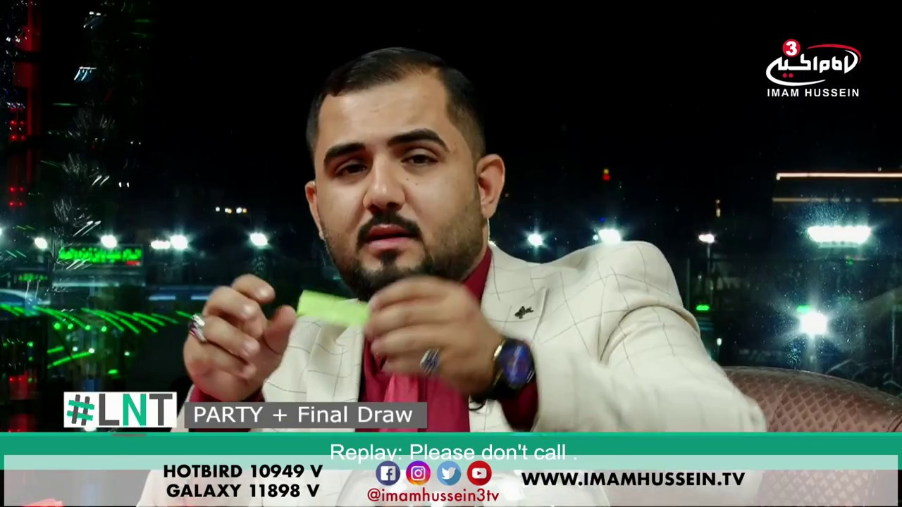 PARTY & Final Draw