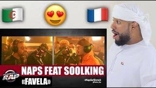 رد فعل خليجي على أغنية سولكيج و نابس في أغنية (Naps (Ft. Soolking)   Favela) ** خورافي**