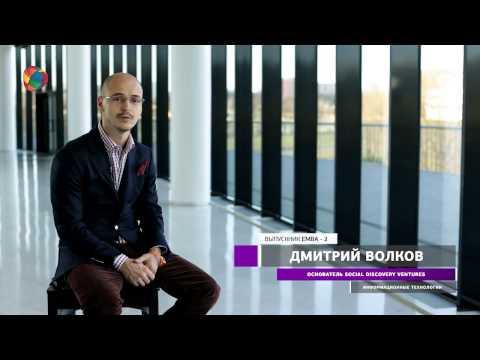 Интервью с Дмитрием Волковым, основателем Social Discovery Ventures