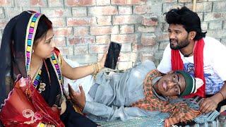 लोक डाउन कोरोनावायरस में भतार के वीडियो कॉल || तो क्या हुआ | Khesari To Digital World | Comedy Video