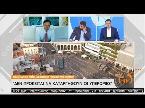 Microsoft   Επένδυση 1 δις στην Ελλάδα   06/10/2020   ΕΡΤ