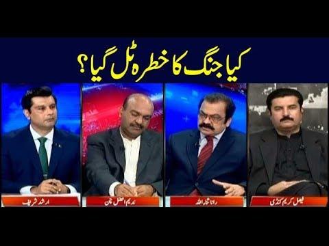 Power Play | Arshad Sharif  | ARYNews | 12 March 2019