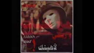 حسين الجسمي يبقى شموخي من تصميم الجنرال زياد البركاني تحميل MP3