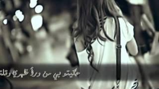 تحميل اغاني YouTube - اسيل عمران . قويه ماني بـ شويه ---´®èIّvIَà$¬ MP3