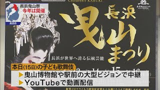 3月2日 びわ湖放送ニュース