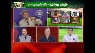 रवि शास्त्री दोबारा बने Coach: Ravi Shastri appointed coach of team India again