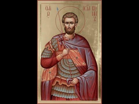 Акафист святому мученику Иоанну Воину 12.08