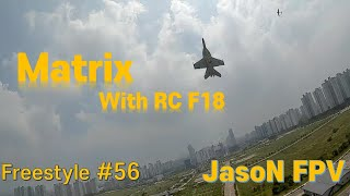 JasoN™FPV - Free Chase #56 Matrix with RC F18