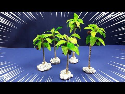 DIY | Palme mit Kokosnüssen | schneiden | kleben | Kinder basteln | Papier