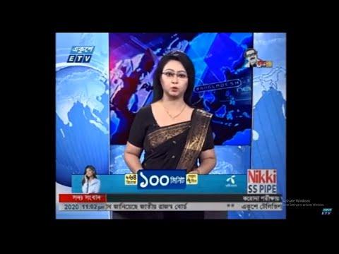 11 Pm News || রাত ১১টার সংবাদ || 07 July 2020 || ETV News