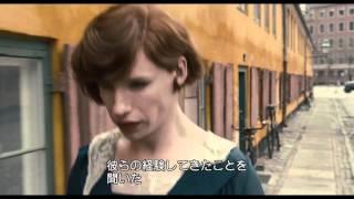 美しすぎるエディ・レッドメイン!映画『リリーのすべて』特別映像