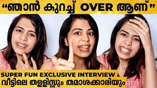 പ്രേമിക്കാനുള്ള Permission അച്ഛൻ തന്നിട്ടുണ്ടോ?- Diya Krishna opens up   Fun Interview