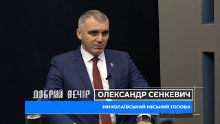 У Сенкевича определились с руководителем фракции и секретарем горсовета