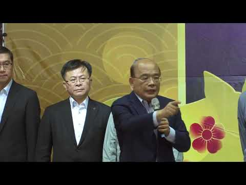 Video link:Premier Su Tseng-chang thanks public, officials for keeping African swine fever at bay (Open New Window)