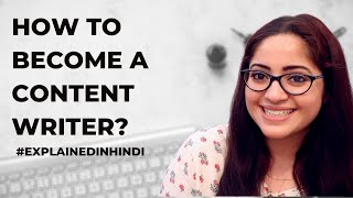 How to Become A Content Writer? | Explained in Hindi