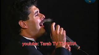 تحميل اغاني راغب علامة على دلعونا حفل الترجي قرطاج تونس 1991 MP3
