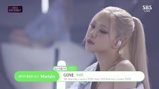 GONE - ROSÉ (로즈)  / lyrics / vivilu