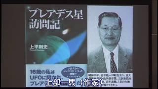 「 日本上空をUFO艦隊が防衛していた! 」 UFO艦隊(再編集版)
