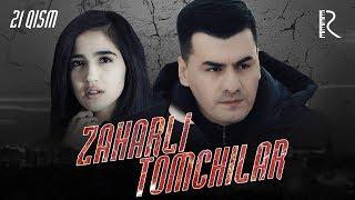 Zaharli tomchilar (o'zbek serial) | Захарли томчилар (узбек сериал) 21-qism