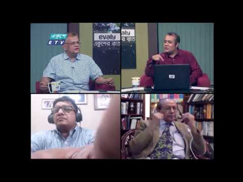 Ekusher Rat || একুশের রাত || করোনা: ভারতে সংক্রমণ, আমাদের করণীয় || 29 April 2021 || ETV Talk Show