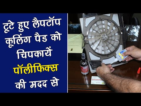 Repair Laptop Cooling Pad with Polyfix CA Glue