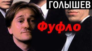 Худшая роль Безрукова (ПРЯМАЯ ЛИНИЯ - 2017 и еще кое-что)