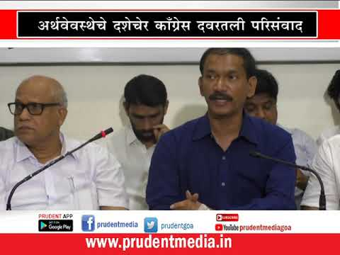 Prudent Media Konkani News 20 Sept 19 part 1