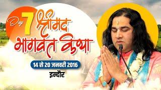 Shrimad Bhagwat Katha Indore Day 07  Shri Devkinandan Thakur Ji Maharaj