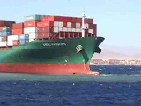 Frachter rammt Woodhouse Reef, Woodhouse Reef (Straße von Tiran),Ägypten