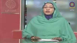 ? عاجل : ( السودان ) الرئيس السوداني عمر البشير تحت الإقامة الجبرية ومضاهرات في الخرطوم