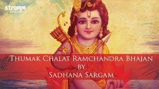 Thumak Chalat Ramchandra Bhajan by Sadhana Sargam