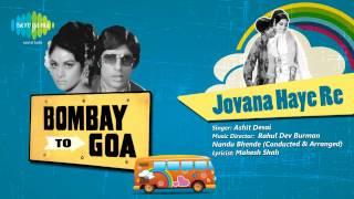 Bombay To Goa   Jovana Haye Re   Gujarati Song   - YouTube