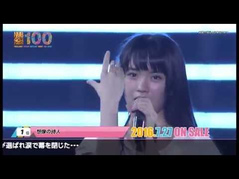NMB48 リクエストアワーセットリストベスト100