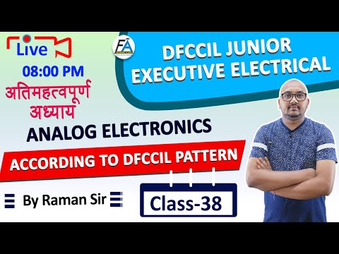 #35   ANALOG ELECTRONICS   DFCCIL JUNIOR EXECUTIVE इलेक्ट्रिकल के लिए   Raman sir