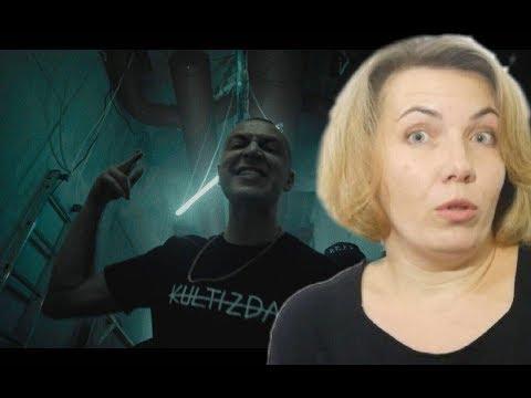 Реакция МАМЫ на Oxxxymiron - Город под подошвой