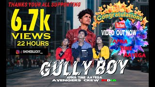 GULLY BOY||APNA TIME AAYEGA ||COVER DANCE|| AVENGERS CREW INDIA||LIKE AND SHARE & SUBSCRIBE
