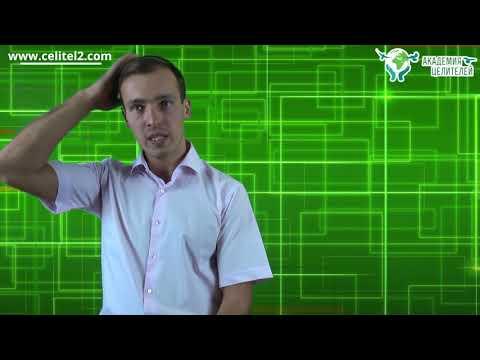 Массаж при головной боли и гипертонии