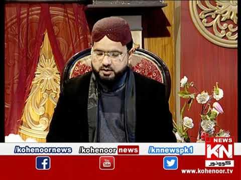 Istakhara 02 February 2019 | Kohenoor News Pakistan