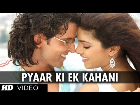 Pyar Ki Ek Kahani