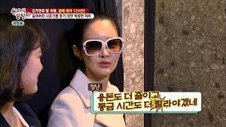 """김가연, 딸 절친과 밀담(?) """"내 흉본 거 다 얘기해!"""" 유자식 상팔자 142회"""