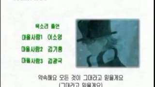 The Law Of Ueki - ED (Korean Ver. 배틀짱)