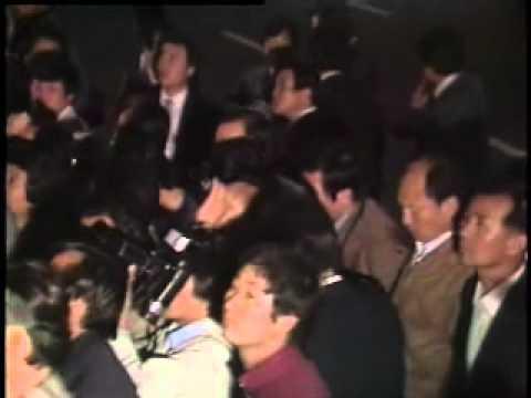 서울 미문화원 점거 농성 사건