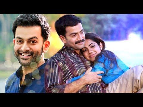 New Prithviraj Sukumaran Malayalam Movies 2018 | Malayalam Full Movie 2018 | Aarodum Parayaruthu