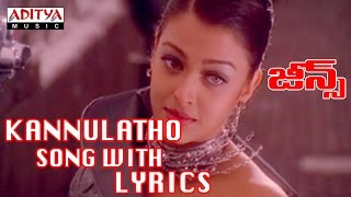 Jeans Full Songs With Lyrics - Kannulatho Chusevi   - YouTube