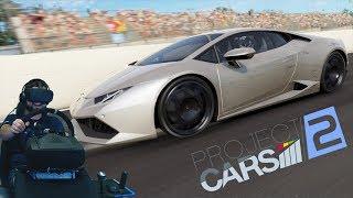 Гонки в онлайне в классе Gran Turismo - Project CARS 2