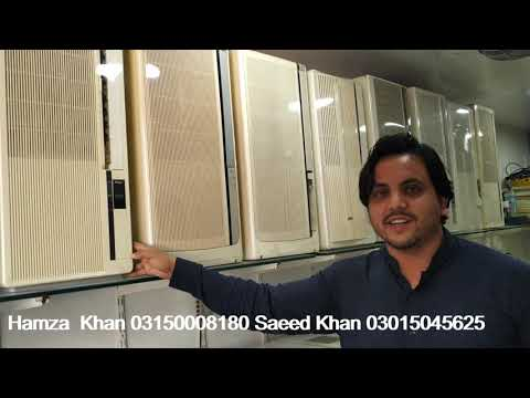 imported low price portable ac ,imported mobile ac , imported ship ac in jackson market karachi 2020